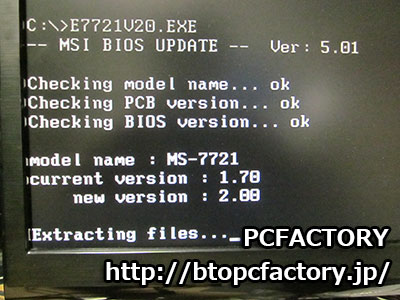 AMD-A-10-6800K-Richland002