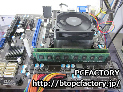AMD-A-10-6800K-Richland003