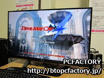 AMD-A-10-6800K-Richland004