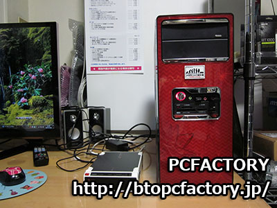 btopc_datarecovery-07-27-01