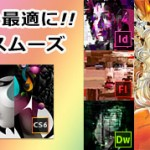 カスタマイズパソコン DTP・画像編集用BTOパソコンWindows8.1 with SSD