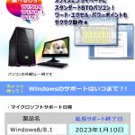 カスタマイズパソコン スタンダード用BTOPC H170M-i5-6500-M12820