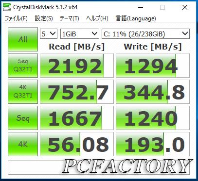 MZ-VPV256HDGL-00000_2