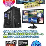 カスタマイズパソコン BTOPC-FX-8370 DTPパソコン