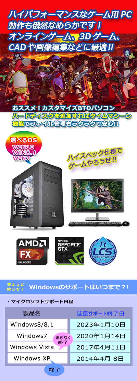 gamePCM12967_01