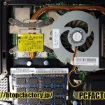 パソコントラブル パソコン修理 古河市 NEC PC-LS550AS6R動作が遅い データバックアップ
