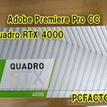 自作PC クリエイターパソコン Quadro RTX 4000搭載